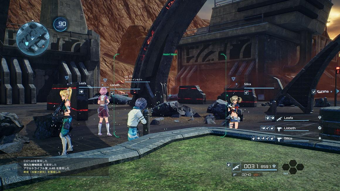 Sword Art Online FATAL v1.5.0-FCKDRM PC Direct Download [ Crack ]