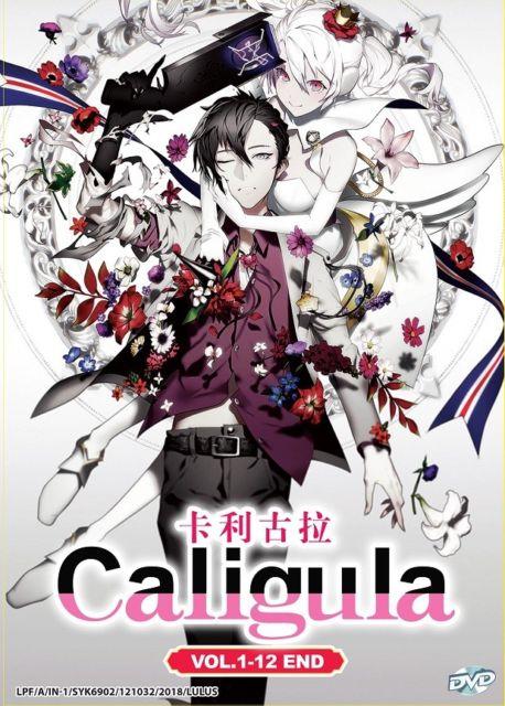 The Caligula Effect Overdose-CODEX PC Direct Download [ Crack ]
