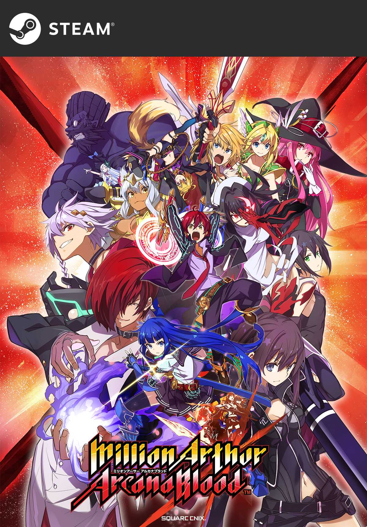 Million Arthur Arcana Blood-SKIDROW PC Direct Download [ Crack ]