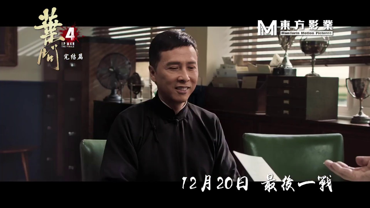 Watch Ip Man 4 The Finale (2019) Movie Full HD [ Download ]