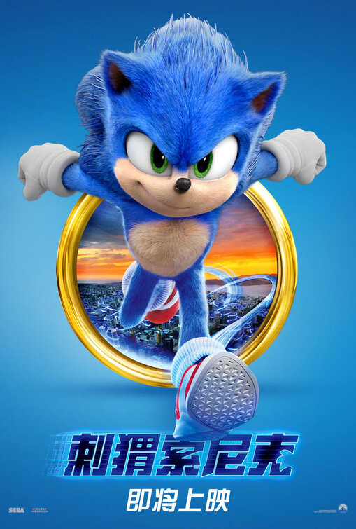 Watch Sonic The Hedgehog (2020) Movie Full HD [ Download ]