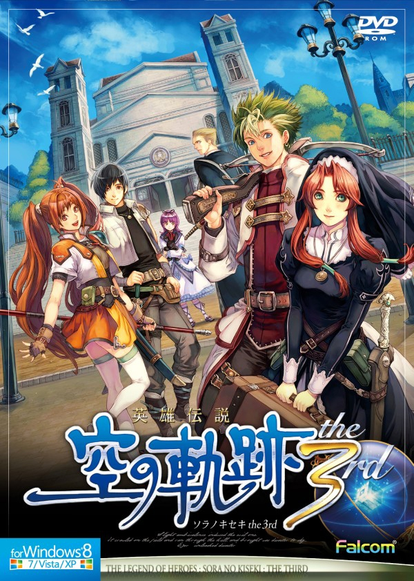 The Legend of Heroes Trails of Cold Steel III-CODEX PC Direct Download [ Crack ]