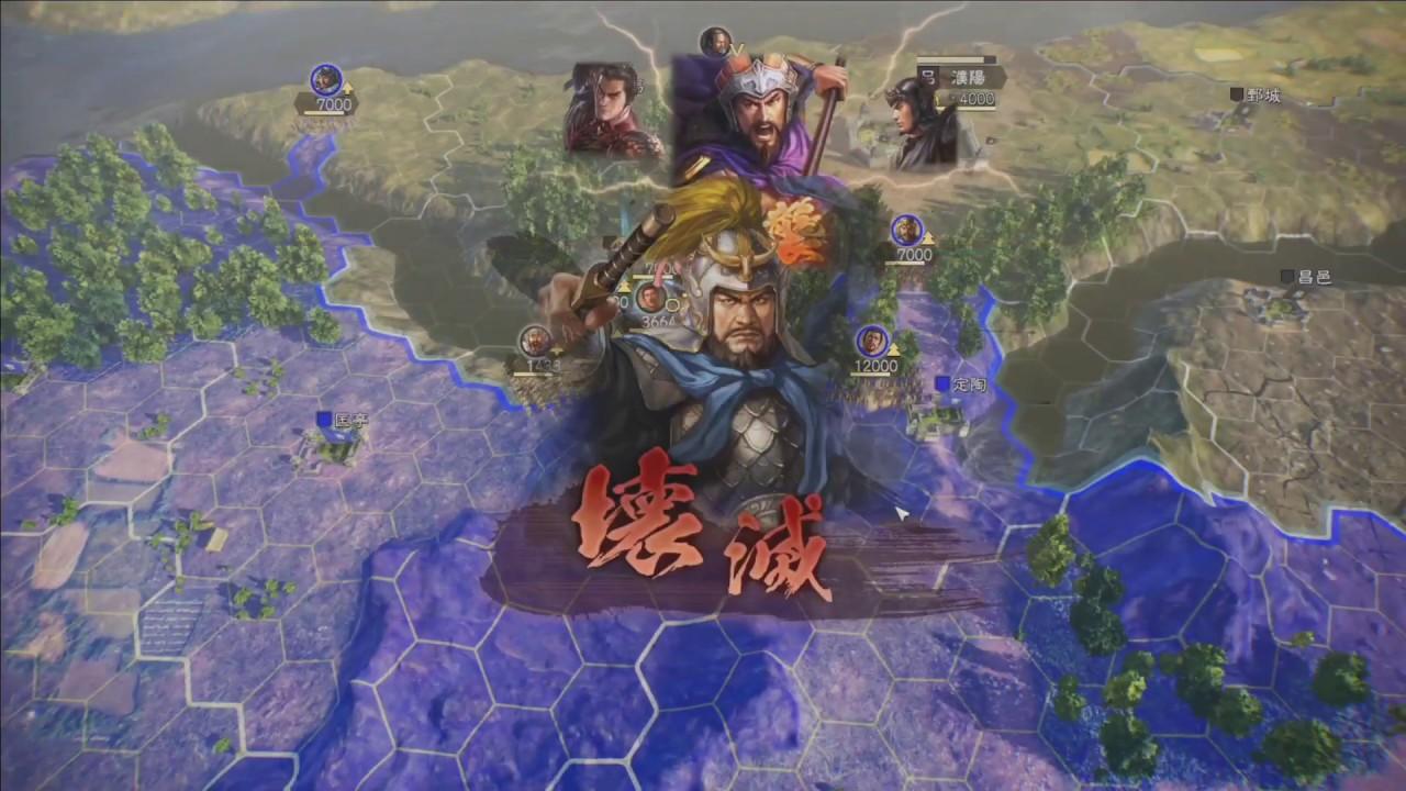 ROMANCE OF THE THREE KINGDOMS XIV-CODEX PC Direct Download [ Crack ]