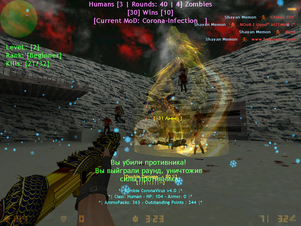 Counter-Strike 1.6 Zombie Corona v4.0 Addon/Mod Download [ 2k21 ]