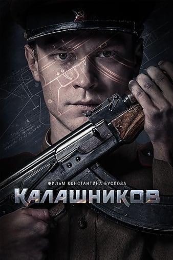 Watch Ak 47 Kalashnikov (2020) Movie Full HD [ Download ]