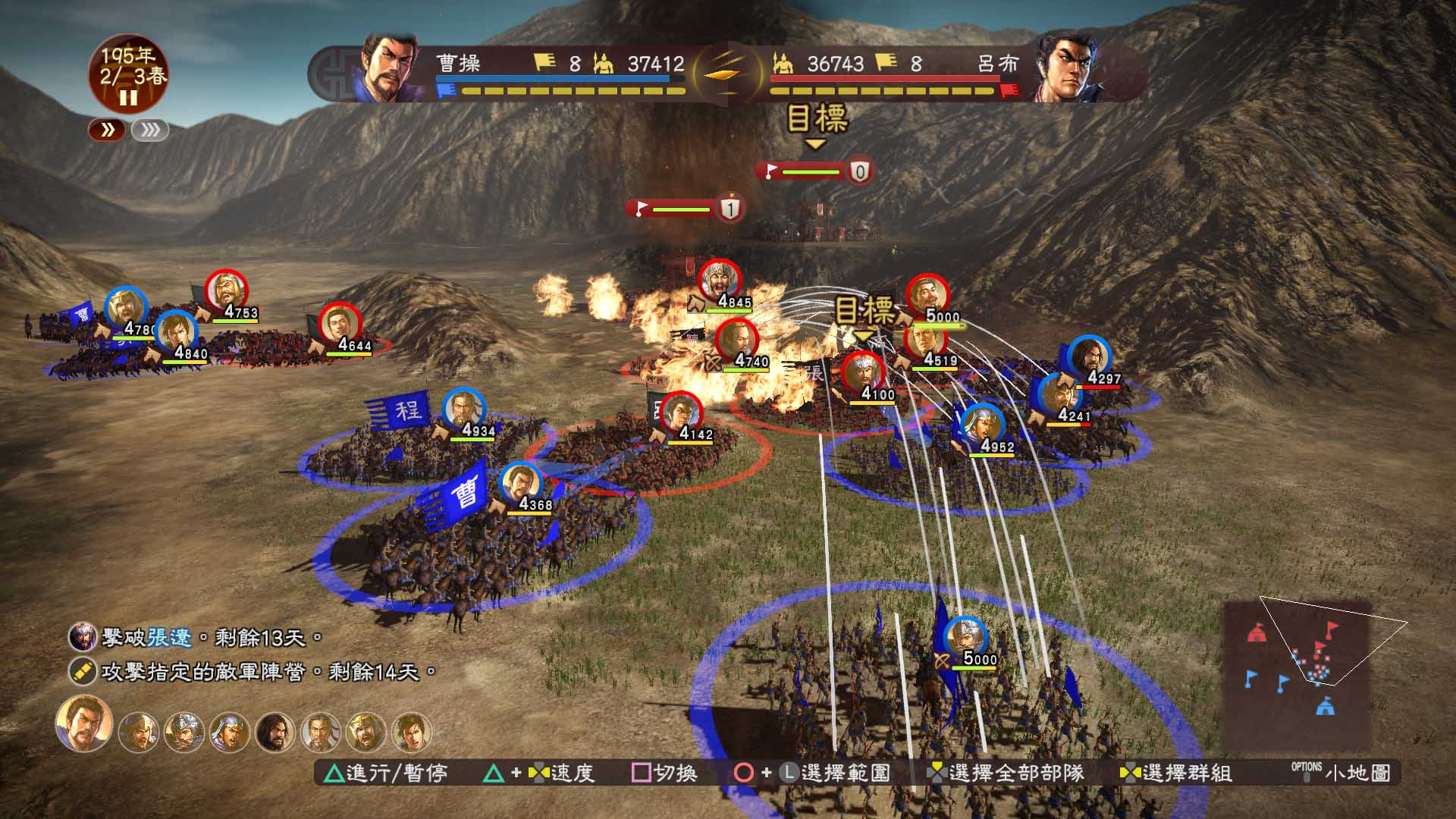 Download Romance Of The Three Kingdoms XIV v1.0.20-P2P in PC [ Torrent ]